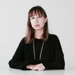 Ekaterina Petrakova